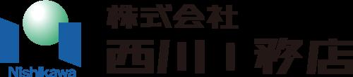 株式会社西川工務店|医療施設・介護施設・障がい者施設の建築